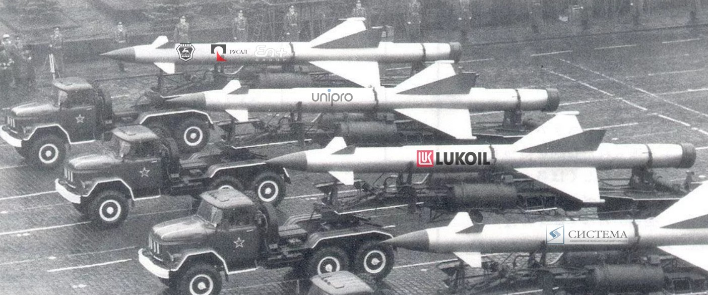 Последние ракеты ММВБ лето-осень 2019.